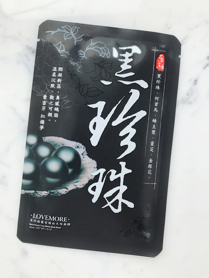 Black Pearls True White Mask Sheet