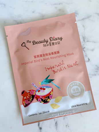 Imperial Bird's Nest Emolliating Mask