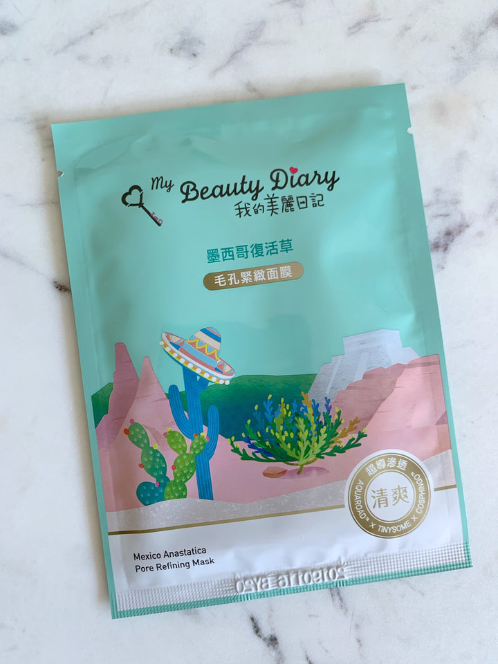 Mexico Anastatic Pore Refining Mask my beauty diary