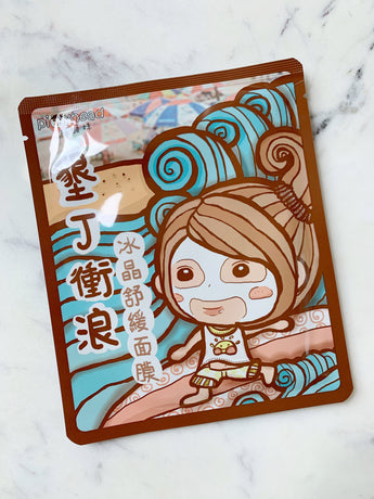am piggy head kenting surfing sheet mask