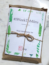 #1WeekToMiiru Starter Set