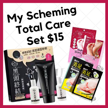 My Scheming Total Care Set