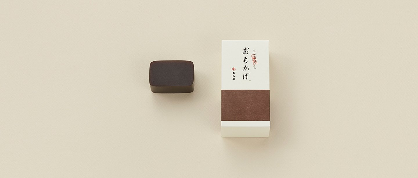 Medium Yokan Omokage: Reminiscence (Dark brown sugar)