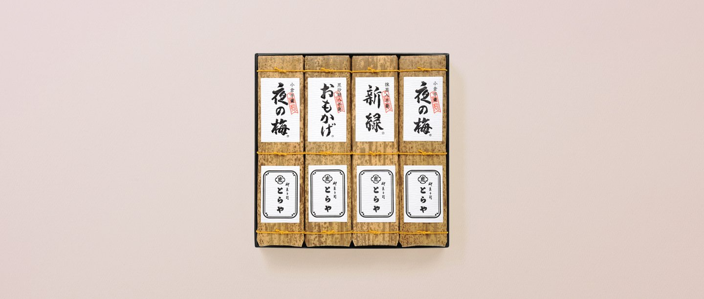 Gift Box of 4 large yokan