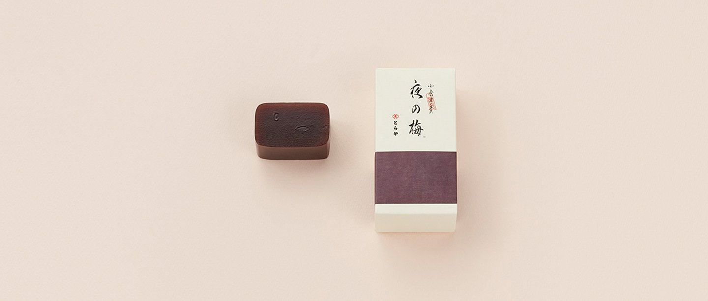 Medium Yokan Yoru no Ume: Night Plum (Whole azuki beans)