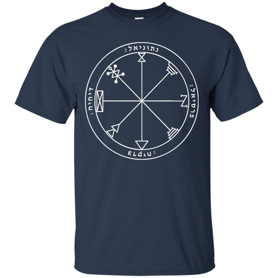 Jupiter 1st Pentacle T-Shirt Magic Occult Jewish Graphic Tee