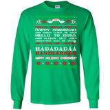 Friends shirt Monica Have a happy hanukkah SWEATSHIRT - newmeup