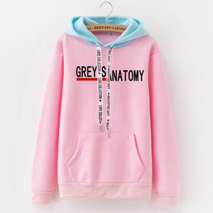 Grey's Anatomy Hoodie Greys Anatomy Shirt