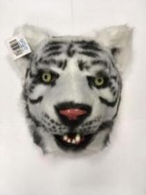Deluxe Adult tiger mask - beauty spot warehouse