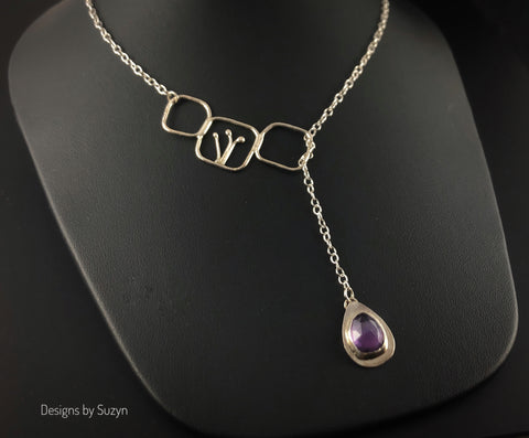Faceted Amethyst and Sterling Silver Lariat Necklace