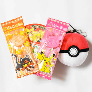 The Perfect Gift is: Pokémon Surprise Set!