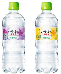 I Loha's Flavored Mineral Water