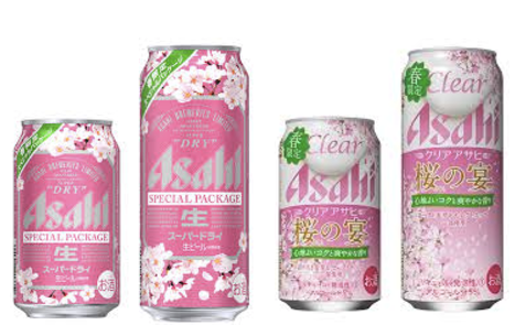 KIRIN BEER Spring edition with Sakura design
