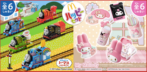 "Macdonald's Japan New ""Thomas and My Melody"" Happy set"