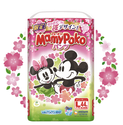 MamyPoko Diapers New Sakura design