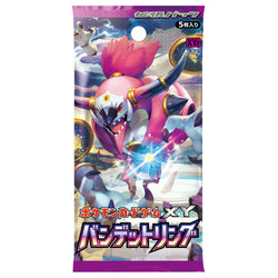 Pokemon Card Game XY Booster Pack Bandit Ring Box (Japanese Version)
