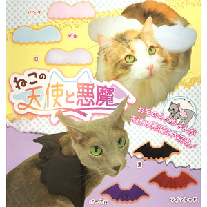 Angel and Bat Wings Costume for Cats (Neko Tenshi to Akuma)