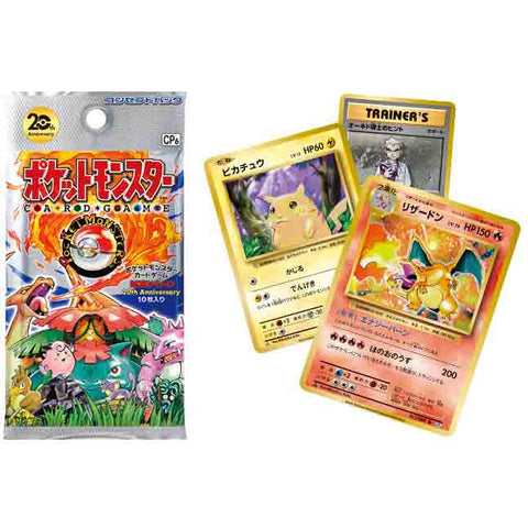 Pokemon XY Break 20th Anniversary Booster BOX Card Game (Japanese Version)