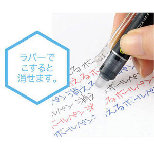 PILOT FRIXION Ball Point Pen Knock 0.5mm 3 colors Black Blue Red