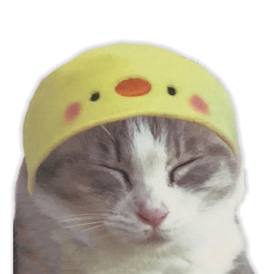 Animal Hat for Cats (Kabutte Animal Costume Nyanko)
