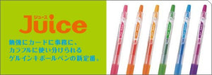 Color Gel Pen Pilot Juice 0.38, Set 12 Color, LJU120UF-12C