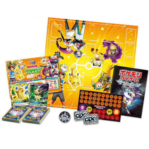 Pokémon TCG Sun & Moon 30 cards playing set, Satoshi vs. Rocket Team (Japanese version)