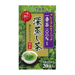 Itoen Ryokucha Green tea Dark (Fukamushi-cha) Blend Premium bag Pack of 20