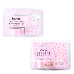 Bande Masking Tape Flowers Stickers bundle of 1 Sakura Petals Stickers (BDA251) and 1 Yoshino Cherry Stickers (BDA252) Bande Tape, with a Message Card