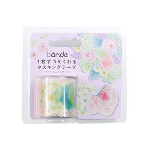 Bande Masking Roll Sticker Masking Tape Persian Buttercup for Scrapbooking DIY (BDA273)