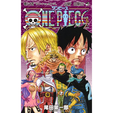 One Piece Japanese Comic Vol.84 Luffy vs. Sanji (Japanese Edition)