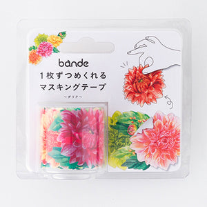 Bande Masking Roll Sticker Masking Tape Dahlia for Scrapbooking DIY (BDA232)