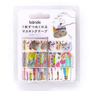 Bande Set of 3 Masking Roll Cat Sticker Masking Tape Cat Party (BDA214)