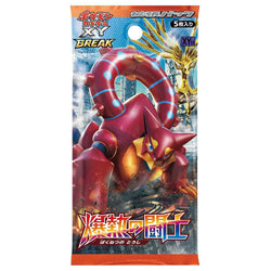 Pokemon Card Game XY BREAK Booster Pack Explosive Fighter BOX (Japanese Version)