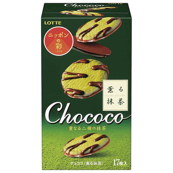 LOTTE Chococo cookies with Japanese Green Tea flavor 17 pack