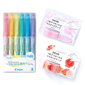 Bande Tape Sakura, Rose Stickers Set and Pilot Highlighter Frixion Light 6 Soft Colors (Frixion6-Sakura-Rose)