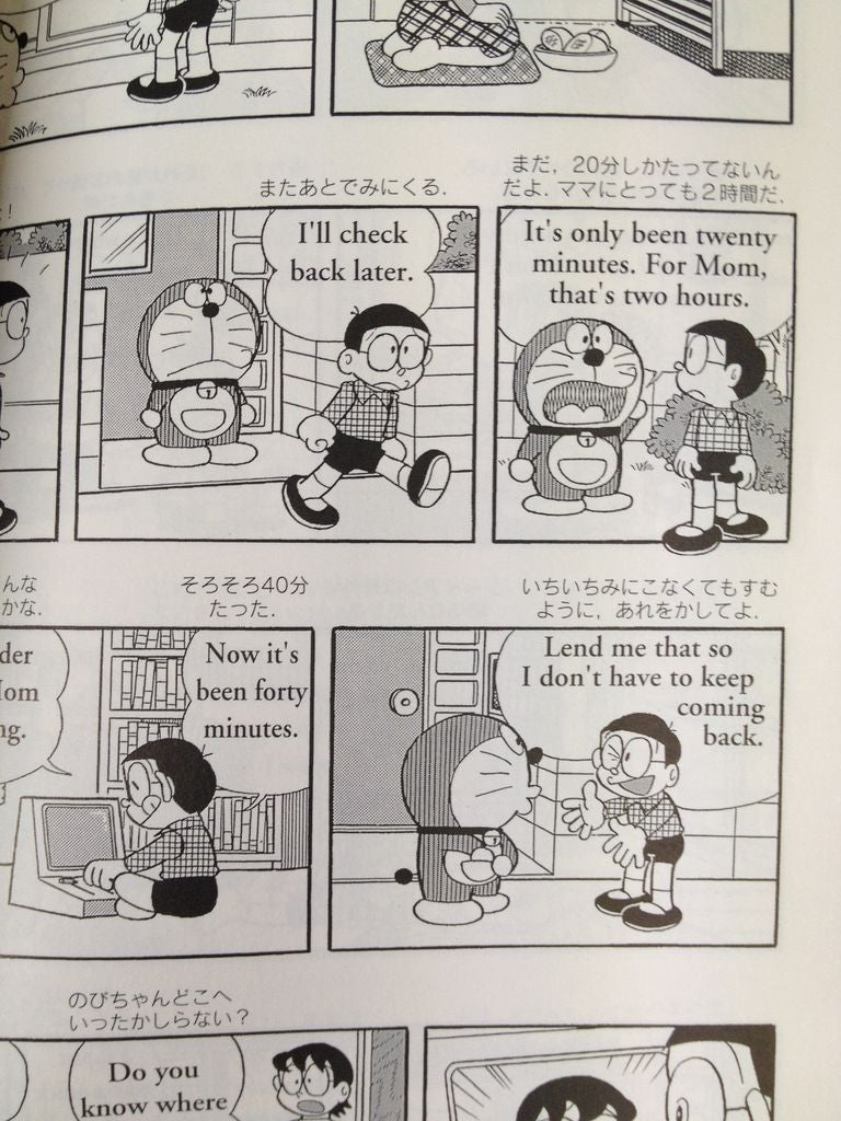 DORAEMON Gadget Cat from the Future, A selection of Scary Stories  (English/Japanese Edition)