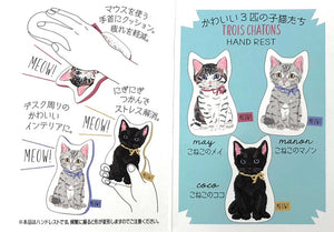 Cat Mug and Hand Rest Gift Set with Message Card, Gift Set for Cat Lovers (Mei)