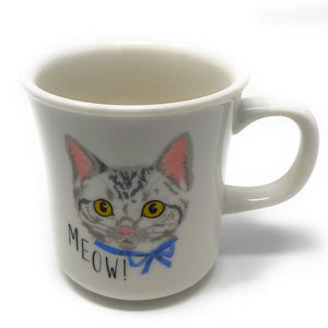 Cat Mug and Hand Rest Gift Set with Message Card, Gift Set for Cat Lovers (Mason)