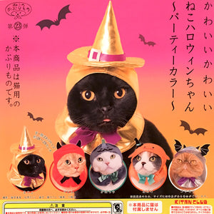 Halloween Hat for Cats (Kawaii kawaii Neko Halloween-chan Party Color)