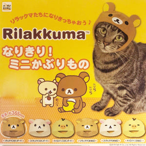Rilakkuma Hat for Cats (Narikiri Mini Kaburimono)