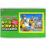 Pokemon Card Game  XY BREAK Luigi Pikachu Special Box (Japanese version)