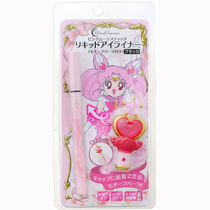 Sailor Chibi Moon Pink Moon Stick Liquid Eyeliner-Black