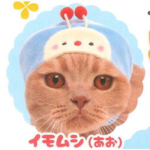 Bug Hat for Cats (Kabutte Musi-san Costume Nyanko)