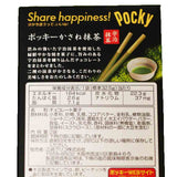 Glico Pocky Chocolate Sticks with Green tea Matcha flavor