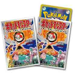 Pokemon Card Game XY Booster Pack Premium Gross Deck Shield (Japanese Version)