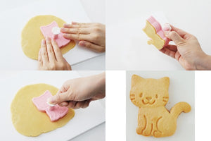 """Nyan kies"" Cat Shaped Cookies Stamp"