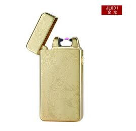 Creative Gift For Men USB Charging Arc Lighter Pulse Classic Metal Electric Cigarette Lighter
