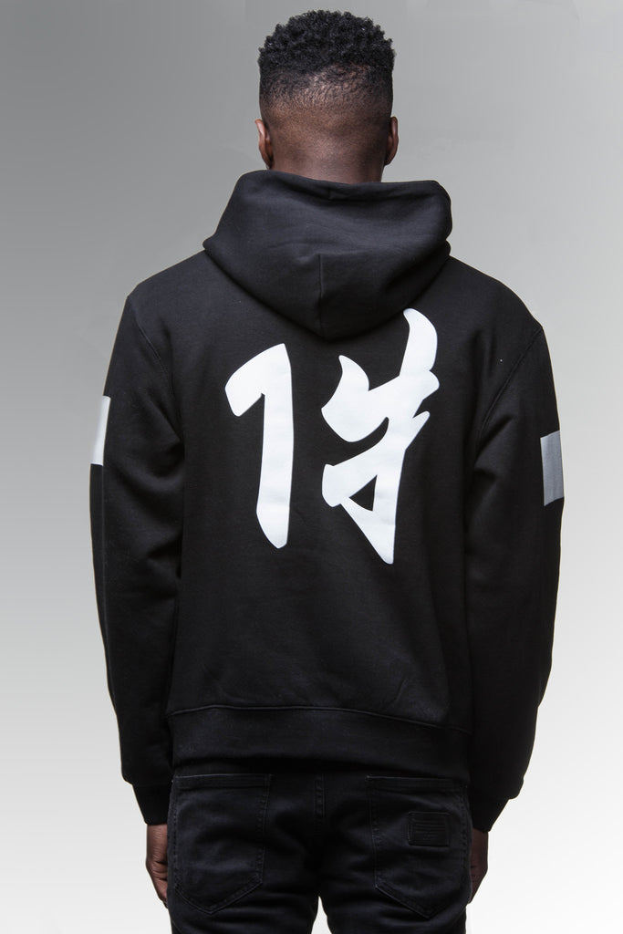 '17' Pullover Hoodie | Available Black & White