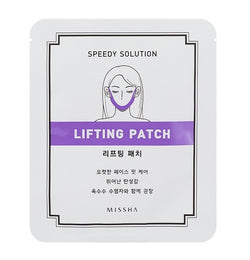 Speedy Solution Lifting Patch - Missha Middle East