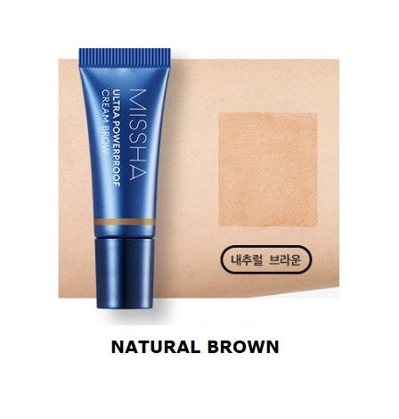 ULTRA POWERPROOF CREAM BROW - Missha Middle East
